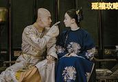 黄晓明首次搭档尹正,出演于正最新耽美剧,期待这次精彩合作