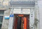 实拍散落于太原市区内的那些历史遗迹,很多已经破败不堪!