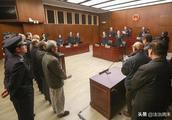 """""""快鹿系""""15名被告人领刑 非法集资434亿余元 近4万投资者受害"""