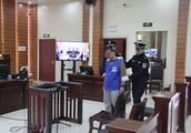 广西铁投冠信贸易有限公司原副总经理陈业盛受贿案一审获刑10年6个月