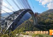 大瑞铁路怒江特大桥今天顺利合龙,未来大理到瑞丽只需2小时