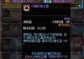 DNF:小号武器没钱强12?试试老玩家的省钱方法不花一分钱上12