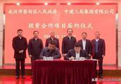 中建中法之星落子蔡甸中法生态新城核心区 投资280亿