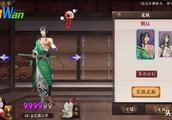 阴阳师:玩家公认最难养的4式神,小小黑上榜,榜首无人能敌