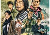 推荐:2018豆瓣评分最高的10部喜剧电影