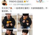 王俊凯吃红薯照片被粉丝P成这样,王俊凯:你们是魔鬼吗?