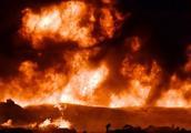 73人死亡!墨西哥炼油厂发生爆炸!目击者:偷油者当场烧成灰