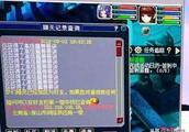 梦幻西游:一次性获得9个定魂珠,玩家晒图遭网友人身攻击!