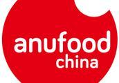 中国食品博览会,一年一次在哪里开