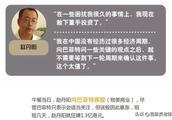 """""""中国私募教父""""赵丹阳《2018年致投资者的一封信》全文曝光"""