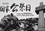南京大屠杀纪念馆,这是一个中国人看过都不想再来的纪念馆