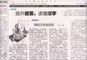 中國旅游報 投稿郵箱