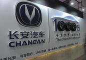 长安汽车7年来首现单季亏损4.5亿