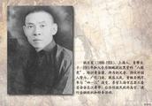 旧上海黑社会老大杜月笙的经典语录!蛮有道理!
