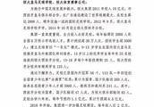 """恒大每年投5000万办最强青训赛事 西班牙将迎""""中国军团"""""""