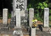 清军士兵长眠日本,墓碑上刻着2个侮辱性的字,至今无人前去扫墓