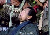 这三位谋士的早逝对刘备而言是个损失,有两位能对诸葛亮形成威胁
