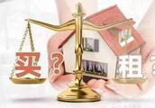 唐骏:未来房价极有可能贬值 年轻人不用着急买房!