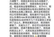 三个月前还做过促销 上海一网红健身房疑似跑路