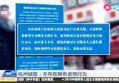 网传杭州城管虐狗暴力执法,在网络传播甚广 杭州城管公开辟谣!