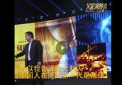 中国人被指守财奴?不度假,不买高档皮鞋,我们真的小气么?回答亮了!#火星演讲会
