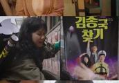 张娜拉古装新剧《皇后的品格》开播收视夺冠