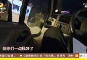百日会战:准驾不符还行贿,罚款一千拘留十天!