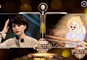 董卿录制《声临其境》半决赛,现场唱歌助阵倪萍,被赞全能仙女!
