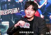 郭京飞被苏明成搞掉粉,网友评论称想看他被揍,才关注他的!