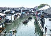 """上海最美古镇 美景不输周庄被誉""""沪上威尼斯"""" 门票0元地铁直达"""
