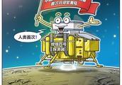 嫦娥四号天河基地周围有个地方叫天津,网友称自己的护照要换新了
