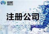 注册广州公司之后记账报税工作不容忽视
