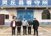 灵丘警方协助河南警方抓获2名非法制造枪支犯罪嫌疑人
