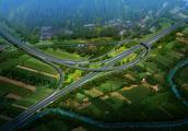 总投资600亿!2018年四川省交通重点项目集中开工!