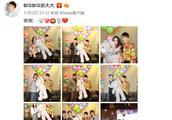 杨幂有空参加张大大生日,没空出席闺蜜婚礼?网友:打了谁的脸?