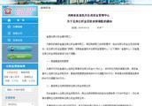 最高贷80万!河南省直住房公积金贷款额度提高20万