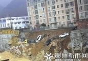 深夜两声巨响小区堡坎垮塌 7辆私家车中招所幸无人员伤亡