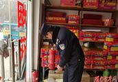 临渭分局解放派出所强化烟花爆竹安全管理 消除安全隐患