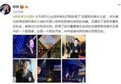 """郎朗获""""法国胜利大奖"""",首位获得法国胜利音乐大奖荣誉的中国人"""