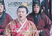 齐丑无艳:皇上去接丑娘娘回宫,不料还吃了闭门羹!