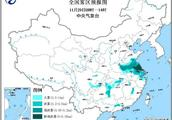 大雾橙色预警:山东江苏上海等8地有浓雾或强浓雾