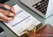 消费贷申请渠道有哪些?
