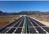 湖南喜添新高速,投资178亿,沿线赫山,资阳,常德经济即将腾飞!