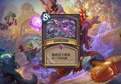 炉石传说:新版体验最差卡牌,2费可炸一半牌库,不显示摧毁卡牌