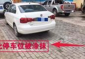 大余交警:私自涂抹停车位线,必严罚!