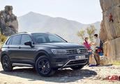 VW多重优惠持续推出,途安、帕萨特领驭 Variant等指定