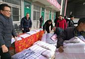 市质监局领导班子成员赴佳县楼底村展开冬季送温暖活动