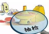 河南通报33批次不合格食品,其中5批次涉嫌假冒!
