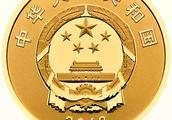 央行官宣:人民币70周年纪念币和纪念钞即将发行!预约攻略在此!