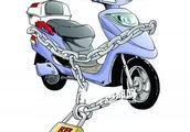"""4月15日起,景德镇的""""超标电动车""""可上摩托车牌照?交警这样说!"""